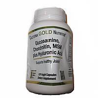 УЦЕНКА Глюкозамин, Хондроитин, Метилсульфонилметан + Гиалуроновая кислота, California Gold Nutrition, 120