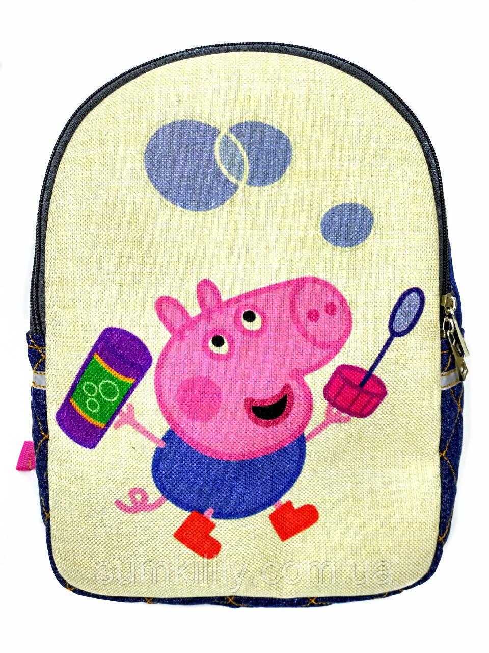 Дитячий рюкзак Пепа Джордж