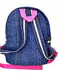 Дитячий рюкзак Пепа Джордж, фото 2