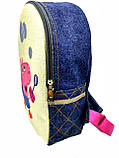 Дитячий рюкзак Пепа Джордж, фото 4