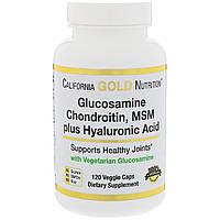 Глюкозамин, Хондроитин, Метилсульфонилметан + Гиалуроновая кислота, California Gold Nutrition, 120