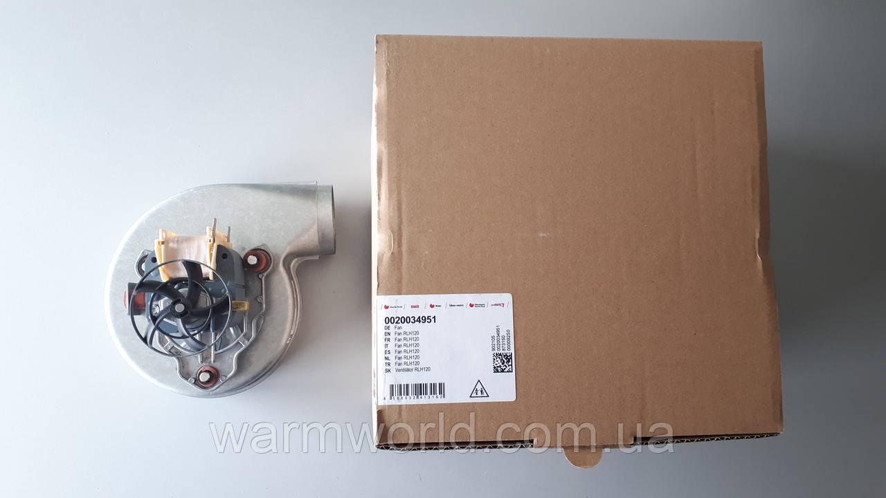0020034951 Вентилятор RLH 120 від турбоприставки PT50 Ведмідь KLZ/KLOM Protherm