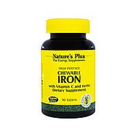 Залізо з Вітаміном с, Chewable Iron, Natures Plus, 90 жувальних таблеток