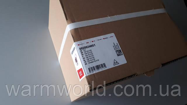 Оригінальна упаковка 0020034951