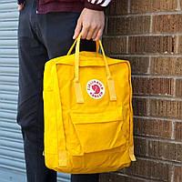 Молодежный городской рюкзак сумка Fjallraven Kanken Classic 16л. канкен класик. Желтый + органайзер
