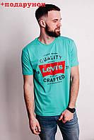 Мужская футболка голубая свободного кроя с логотипом Levi's