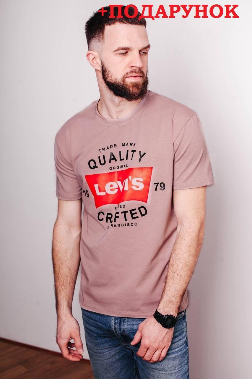 Чоловіча футболка рожева стильна з логотипом levi's