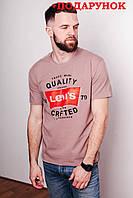 Мужская футболка розовая стильная с логотипом Levi's
