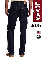 Джинсы мужские Levi's®505(Rinse) / Темно-синие / Прямые/ Оригинал из США