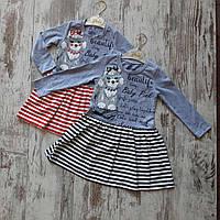 Детское платье клешное полоса ПЕСИК для девочки 2-5 лет, цвет уточняйте при заказе