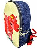 Детский рюкзак Пони, фото 4