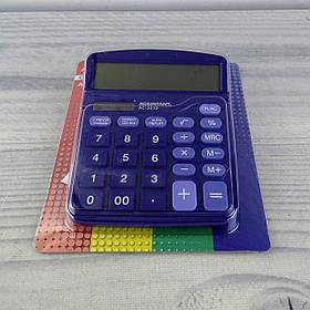 Калькулятор настольный АС-2312 Фиолетовый 2618Ф Assistant