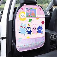 Накладка на переднее сидение авто накидка-органайзер карман для телефона