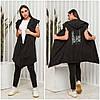 Повседневный женский костюм двойка черный (4 цвета) VV/-1402