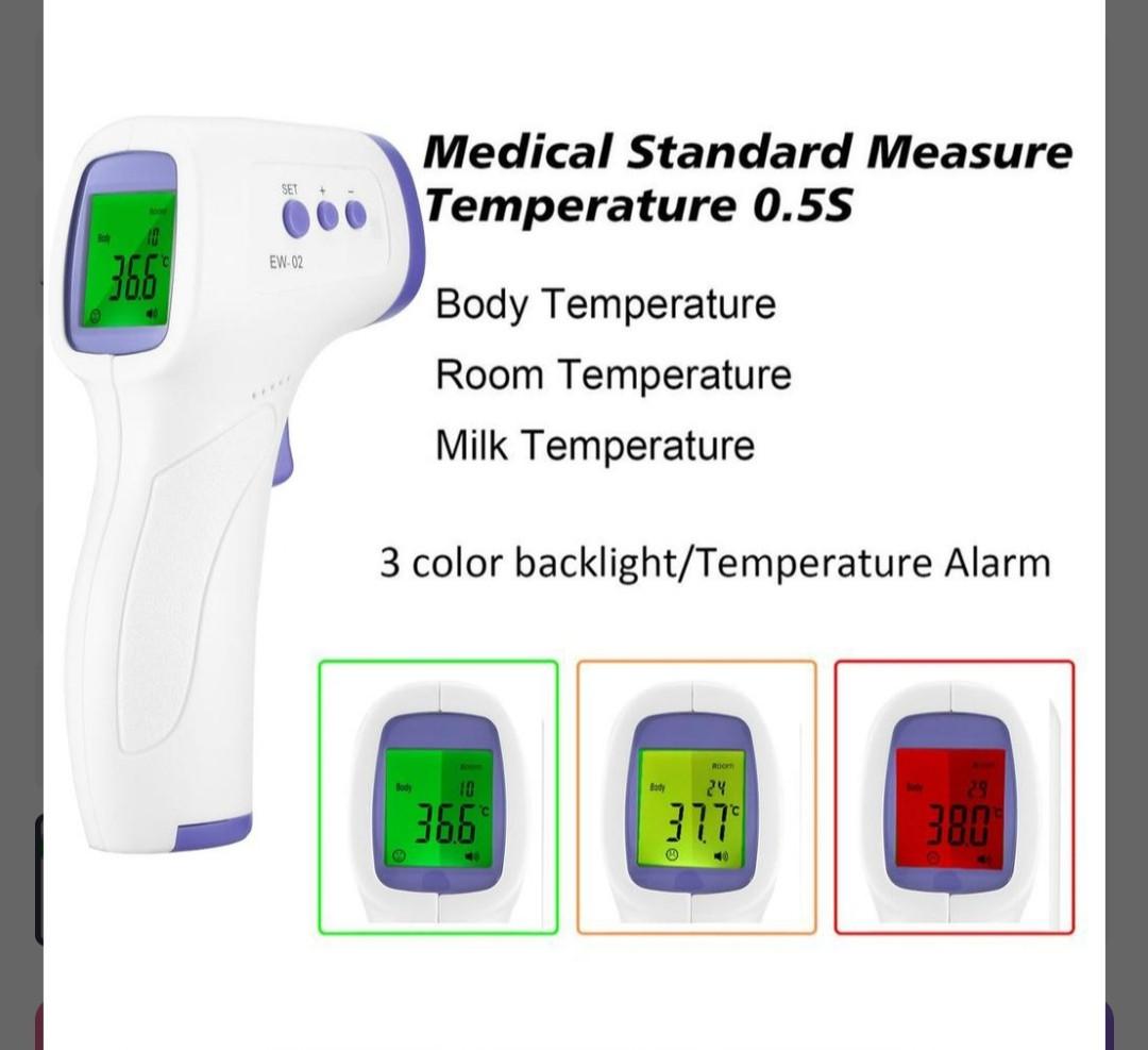 Пирометр бесконтактный инфракрасный термометр для измерения температуры тела и поверхности