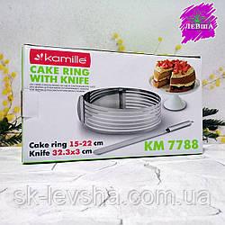 Форма для бісквіту Kamille регульована 15-22 см. з отвором для нарізки і ножем 32,3*3 см. № КМ7788