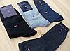 Набір трусів Calvin Klein Steel 5 і 9 пар шкарпеток Набір трусів Чоловічі труси Репліка, фото 4