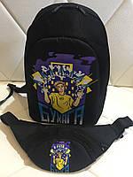 Детский комплект рюкзак и бананка Влад бумага А4 Мерч