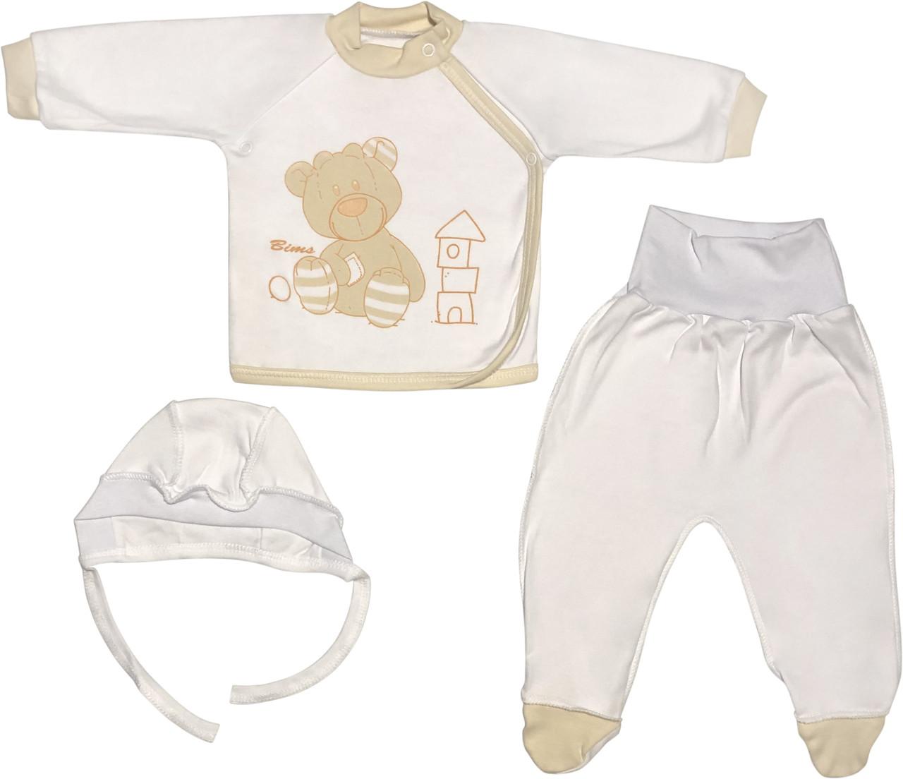 Костюм для новорожденных малышей рост 62 2-3 мес на мальчика девочку комплект детский трикотажный белый