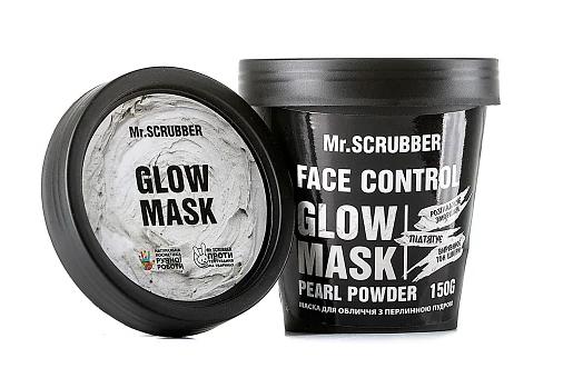 Маска для лица с жемчужной пудрой Mr. Scrubber Face Control Glow Mask 150 г