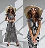 Літнє жіноче плаття максі чорне в смужку (2 кольори) ТК/-63107