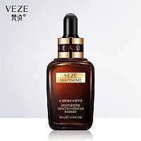 Сыворотка с эпидермальным фактором роста Venzen Niacinome Moisturizing Smooth Hydration Essence, 30мл