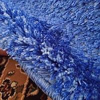 2.40x3.50 Килим з високим, довгим  ворсом,у вітальню та спальню. блакитний з синім ,мякий