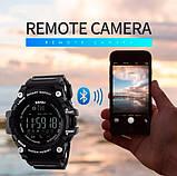 Skmei Чоловічі годинники Skmei Smart 1227, фото 5