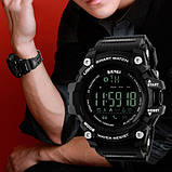 Skmei Чоловічі годинники Skmei Smart 1227, фото 6