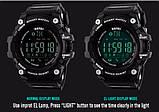 Skmei Чоловічі годинники Skmei Smart 1227, фото 9