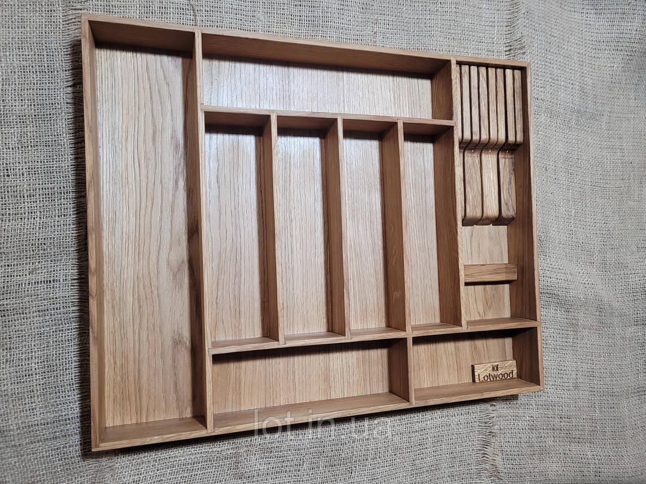 Лоток для столових приладів від 550мм, Lot k109. (індивідуальні розміри)