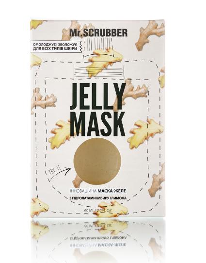 Гелева маска для обличчя Jelly Mask з гідролатом імбиру і лимона Mr.Смуги навігації