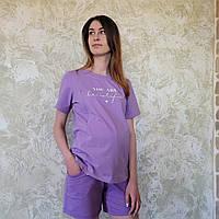 Костюм с шортами для беременных и кормящих