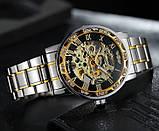 Winner Мужские часы Winner Naturale, фото 5