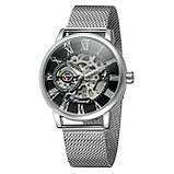 Forsining Чоловічі годинники Forsining Aston Silver, фото 2
