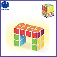 Магнитные кубики Geomag MAGICUBE free building 16 кубиков