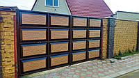 Распашные металлические ворота шоколадка ш4000 в1900мм (дизайн  двухцветная филёнка с эффектом жатого метала), фото 1