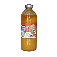 Гусиный жир 250мл (Натуральный,очищенный) Алтайвитамины г.Бийск Россия