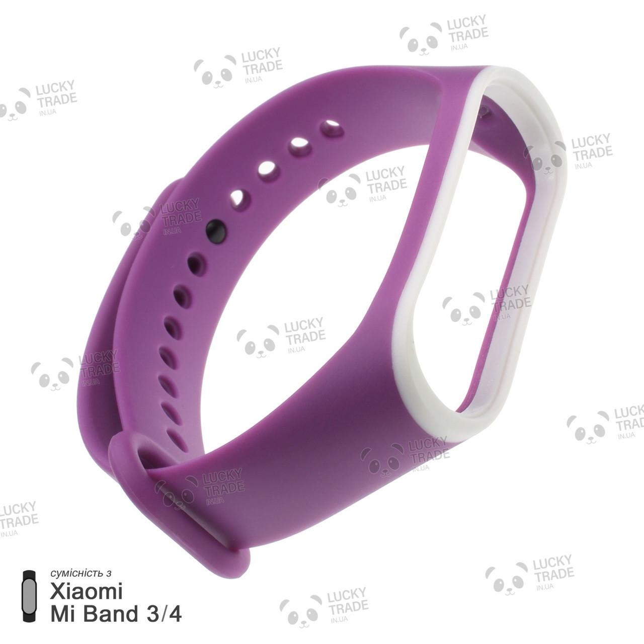 Ремешок Xiaomi Mi Band 4 / 3 силиконовый двухцветный браслет с рамкой Фиолетовый / Белый [2176]
