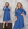 Жіноче плаття електрик міді в горох (4 кольори) ТК/-62245