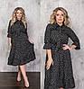 Женское платье черное миди в горох (4 цвета) ТК/-62245