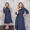 Женское платье темно-синие миди в горох (4 цвета) ТК/-62245