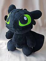 Мягкая детская игрушка Дракон Беззубик Ночная Фурия Как приручить дракона 28см