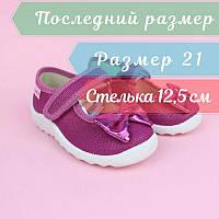 Текстильні туфлі дитячі тапочки Катя тм Waldi малиновий бант розмір 21, фото 1