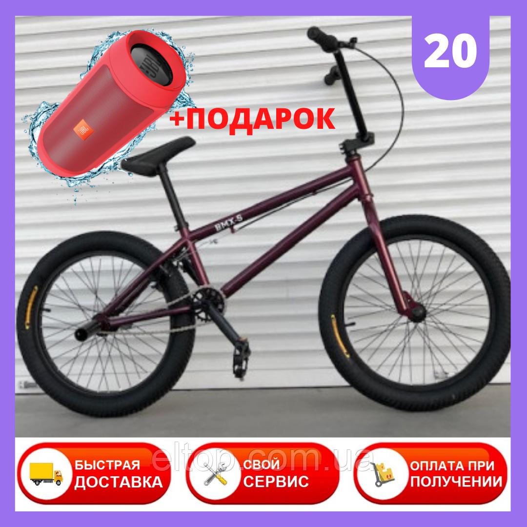 Велосипед трюковый подростковый ВМХ 5 колеса 20 дюймов БОРДОВЫЙ Крутой велосипед для трюков bmx