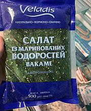 "Салат ""Чука вакаме"" 500 гр"