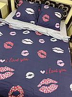 Постельное белье Gold Поцелуй (Цена указана за полуторный комплект)