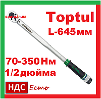 Toptul ANAF1635, 1 2 дюйма, 70-350 Нм, 645 мм. Ключ динамометрический, с трещоткой, динамо ключ топтул