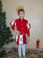 Карнавальный костюм Принц прокат Киев.Костюм принца прокат