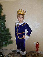 Карнавальный костюм Принц прокат Киев.Костюм пажа прокат, фото 1